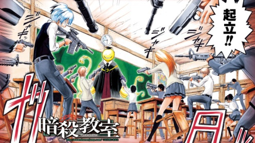 Opening day in the Assassination Classroom manga (2012).