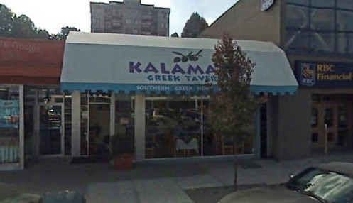 Kalamata at their 388 West Broadway Avenue location in 2007.—Google Street View